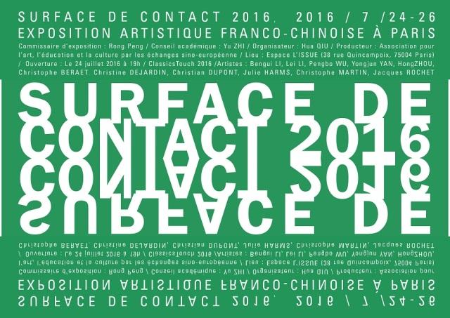 Fiche_Expo_Paris_2016 (1)